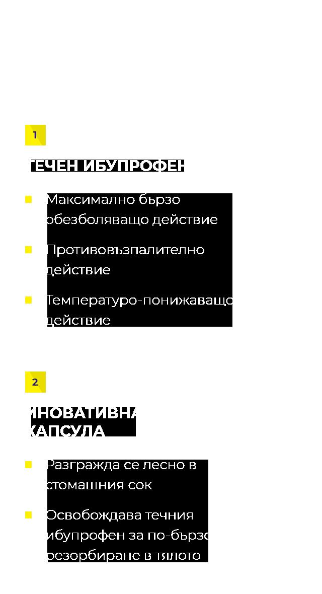 СПРИНТ МАКС
